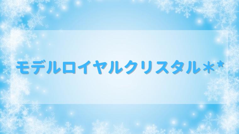 【第1位】デザイン・背負いやすさ・人気No.1!小1娘も使っているランドセル♡
