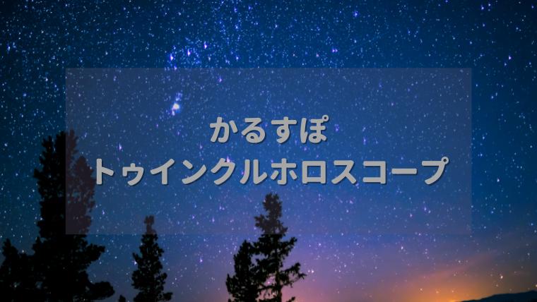 【第4位】タブレットケース付で大容量なのに軽いランドセル☆