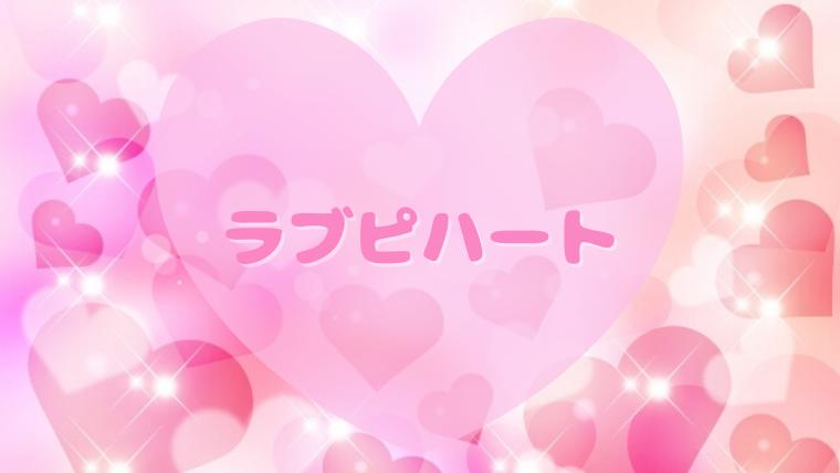 【第3位】コロンと丸い形が可愛い♡ラブリーな大人気ランドセル!